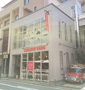 COULEUR VARIE 福岡天神店|株式...